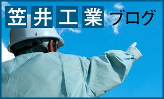 リシェス篠ノ井会 (建築条件付き分譲地)